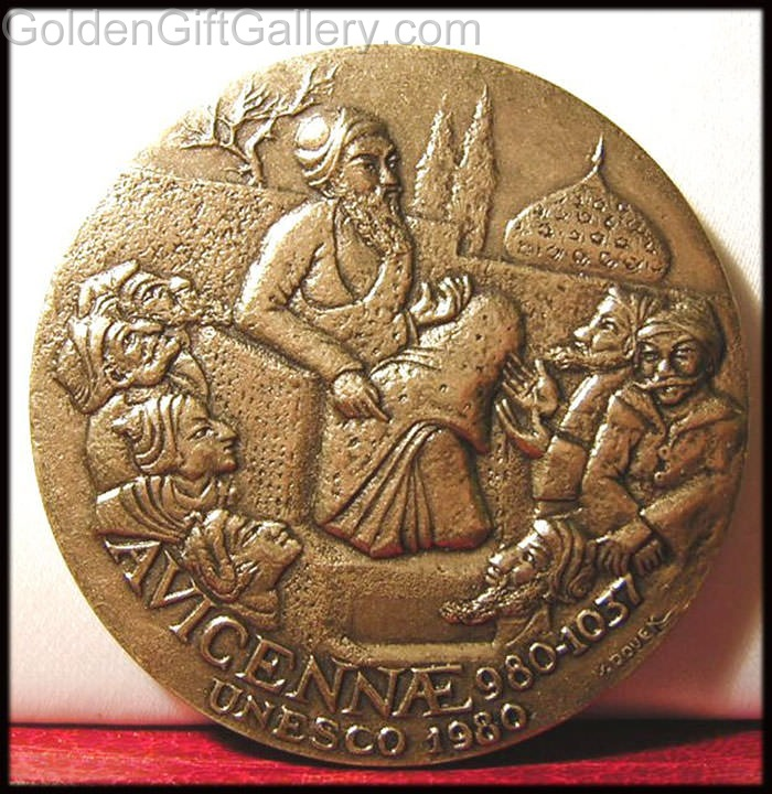 مدال جایزهی ابن سینا - یونسکو
